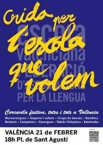 escola valenciana 2015